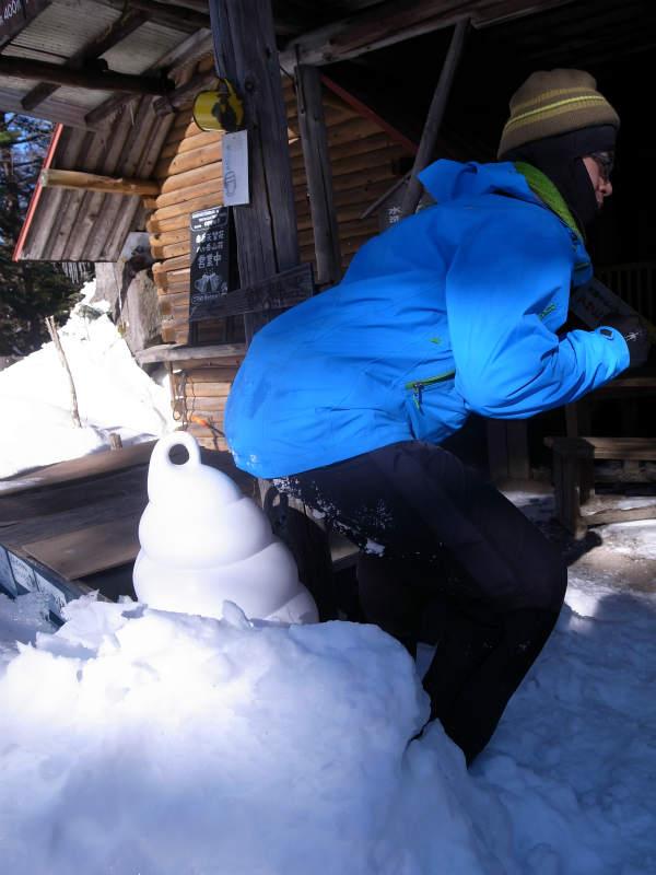 厳冬期2月の冬山に初挑戦!八ヶ岳の頂点、赤岳を雪山登山(赤岳鉱泉テント泊ルート、コースタイム有) (5)