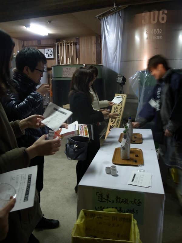 渡辺酒造店が企画する飛騨古川「蔵まつり」が素晴らしすぎる!飲み比べをした名酒「蓬莱」のおすすめラベル (4)