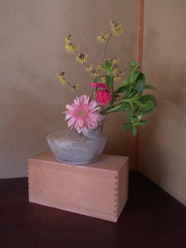 飛騨古川の古民家:数寄屋づくりの里山オフィス「末広の家」に泊まってみた! (8)