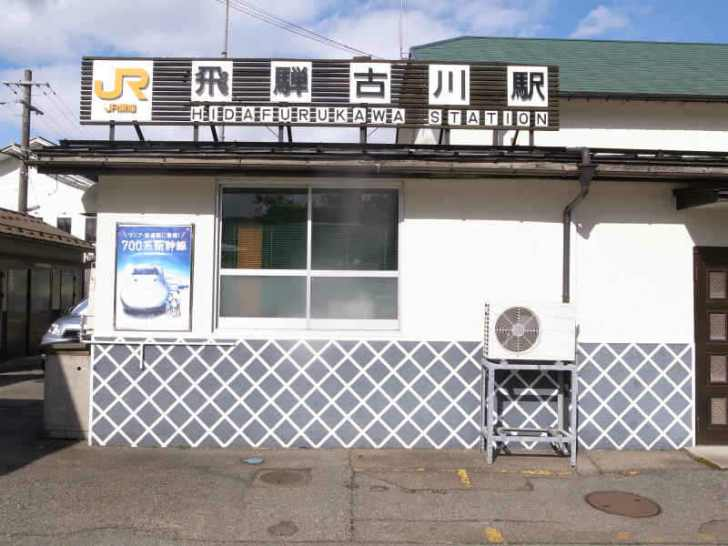 飛騨古川をレンタルサイクリングで観光するのはおすすめ!1時間200円也 (1)