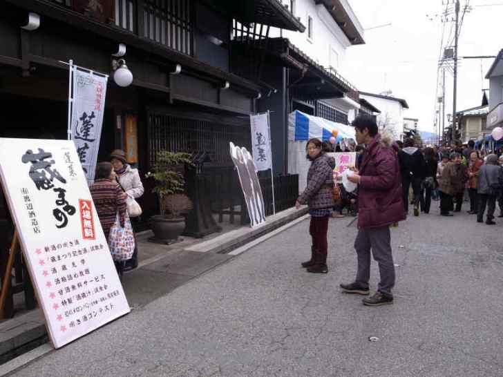 経営コンサルタントによる飛騨古川の里山オフィス「末広の家」の宿泊感想レポート (2)