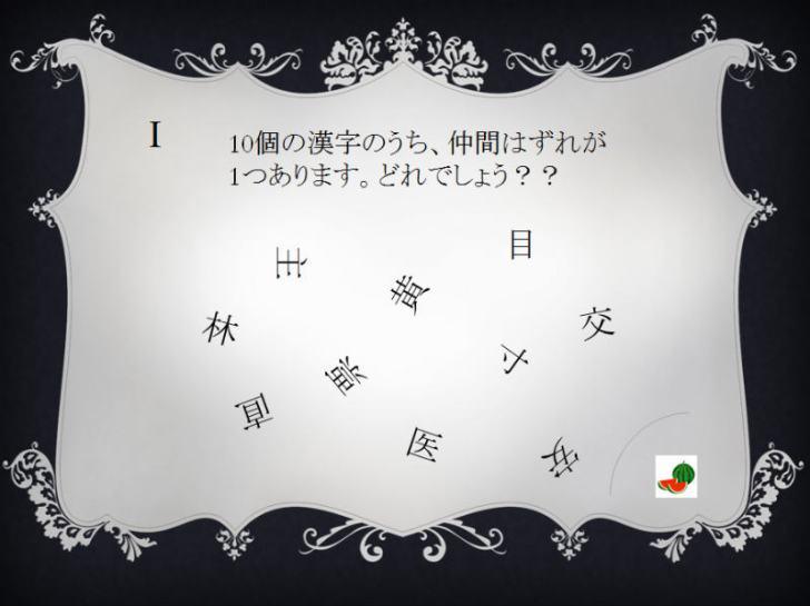 リアル脱出ゲームの問題を作成したよ。謎解き挑戦者求む!! (4)