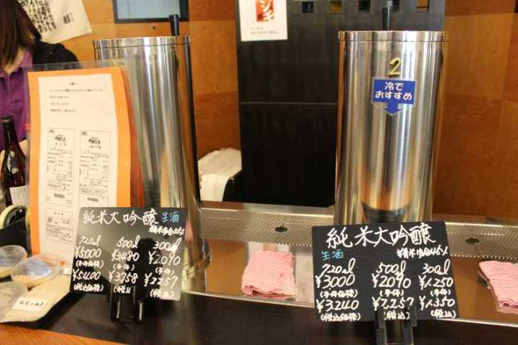 愛知県の幻の日本酒「空」を作る関谷醸造の酒造見学と酒造り体験 (22)