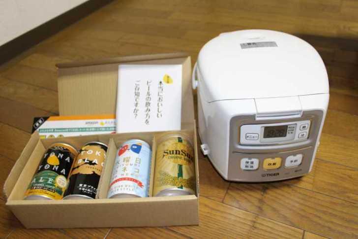 よなよなエールビールが美味しいので調べたら、赤坂見附にビアレストランがあるじゃないか!