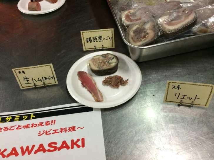 静岡富士山の麓で行われた狩猟サミット2014と僕が狩猟を始める理由 (9)