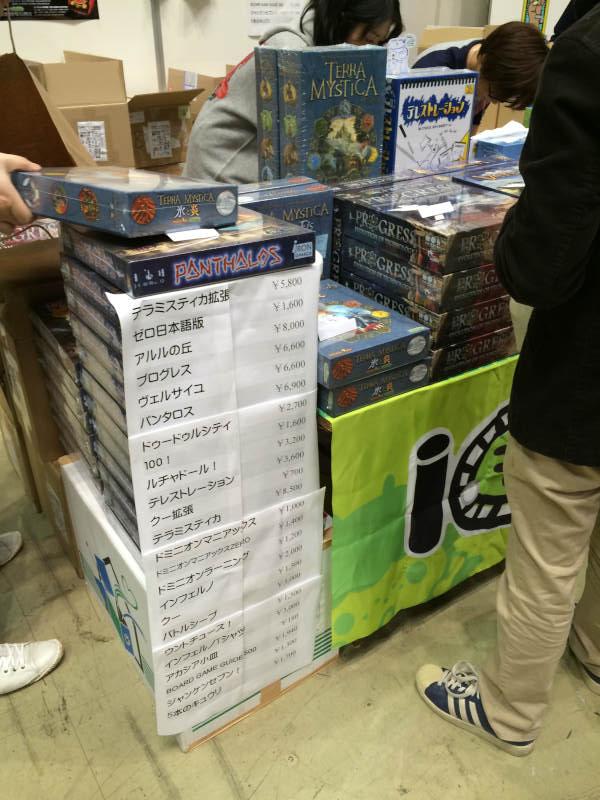 東京ゲームマーケット2014秋に参加!アグリコラ理論買ったよん (4)