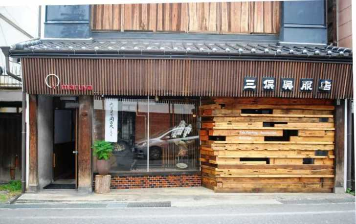 長野善光寺前の落ち着くカフェ「maruya(まるや)」がおすすめ!美人八宝茶やおしゃれ雑貨あり