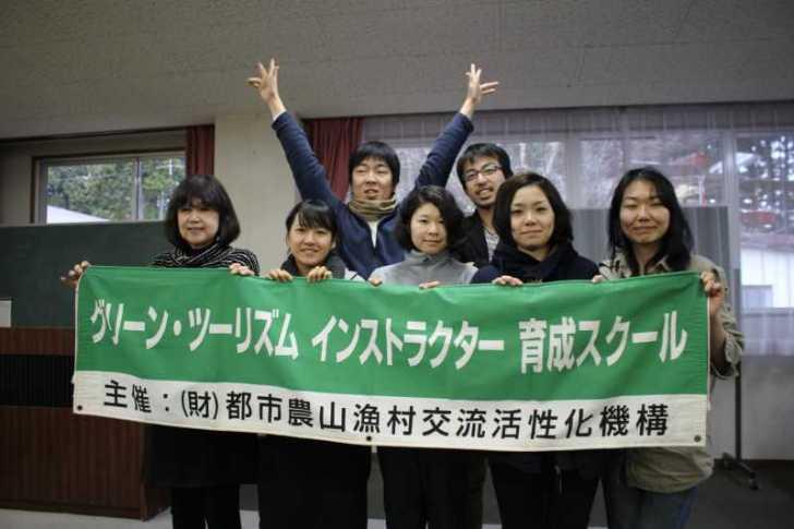 グリーンツーリズムインストラクターの講習を奥三河東栄町で受けてきました! (2)