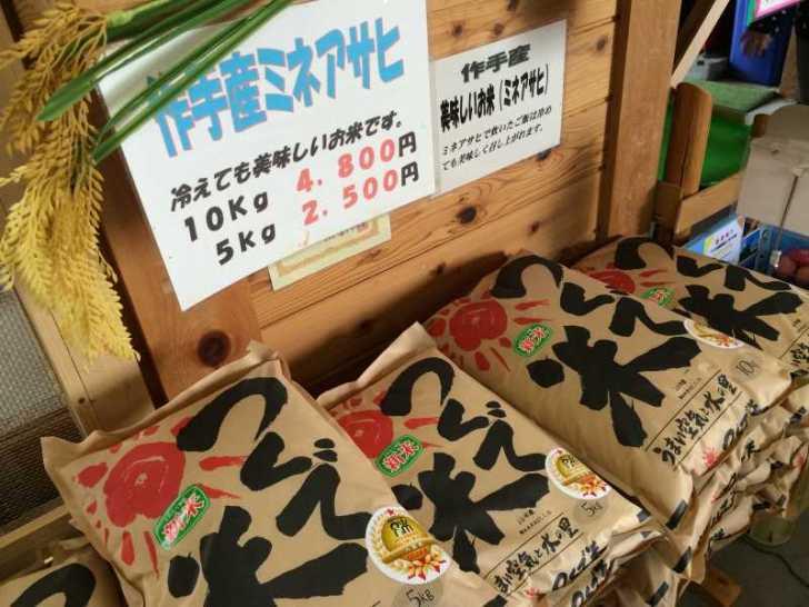 愛知県新城市の道の駅「つくで手作り村」のおすすめ商品ランキング (2)