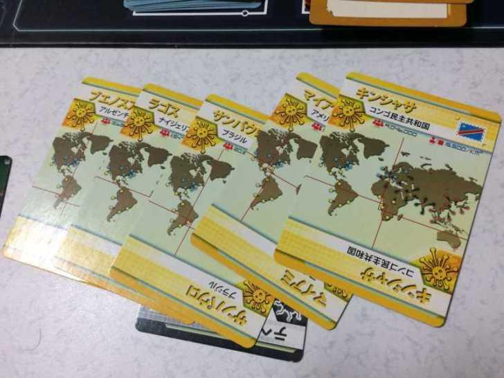 プレイヤー同士が戦うのではなく、全員で協力するボードゲーム「パンデミック新たなる試練 日本語版」 (2)