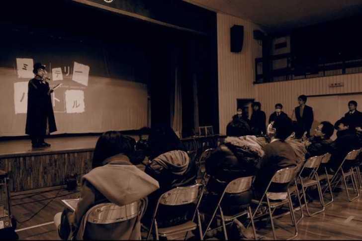 廃校謎解き脱出ゲームで地域おこし!約100名の参加者が愛知県新城市を訪れました!!!!