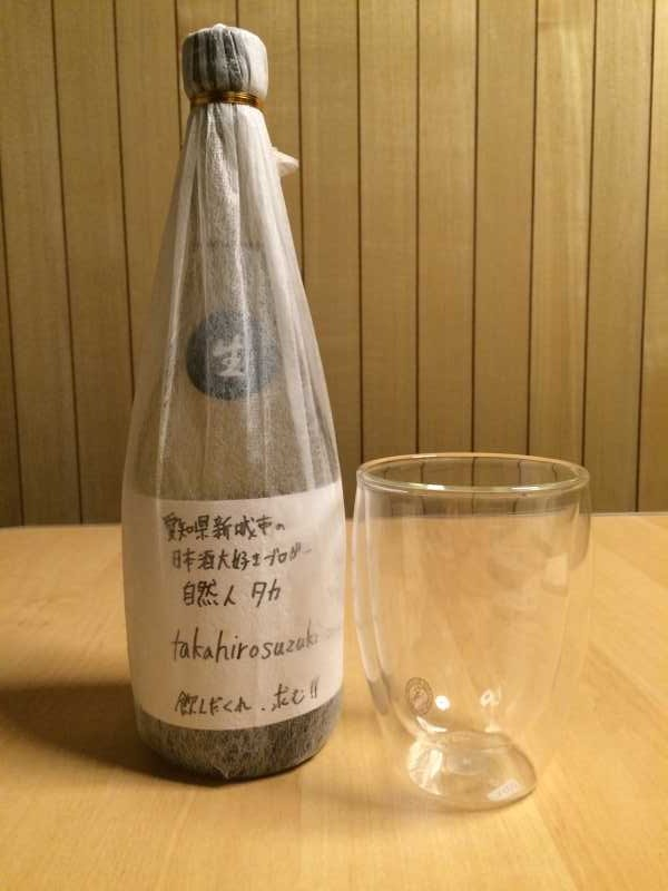 新城市の新しい日本酒「山咲楽(やまざくら)」にブログのオリジナルラベル付けたった! (2)