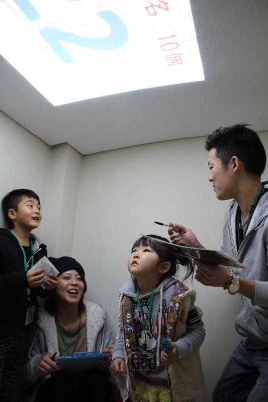 廃校謎解き脱出ゲームで地域おこし!約100名の参加者が愛知県新城市を訪れました!!!! (13)