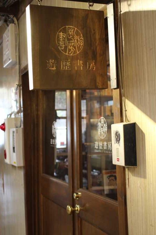 長野市のカフェ「粉門屋仔猫」のパンが絶品すぎて・・・こんな美味しいパンを食べられるなんて幸せ (2)