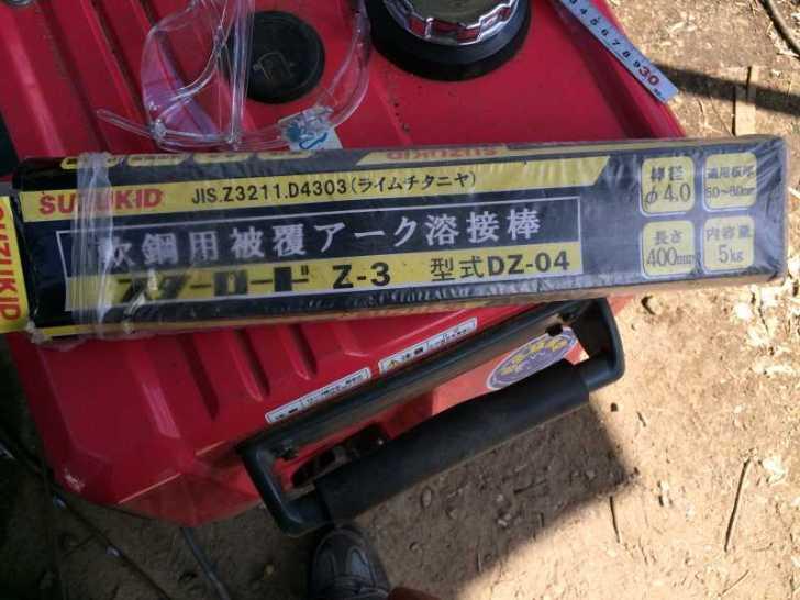 イノシシ・鹿を捕獲するための箱罠の作り方【狩猟・檻】 (7)