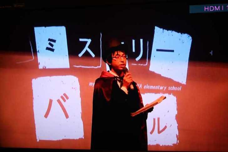 協和小での廃校脱出ゲーム企画がテレビ放送されたよ! (3)