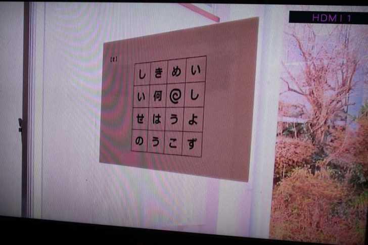 協和小での廃校脱出ゲーム企画がテレビ放送されたよ! (5)