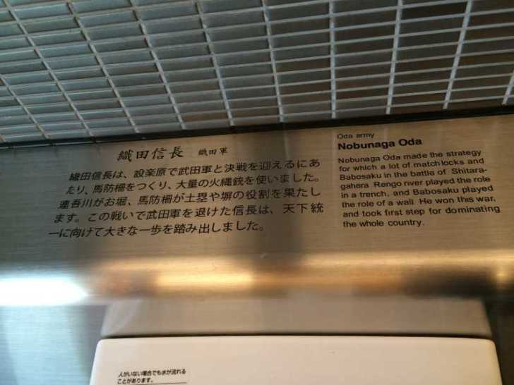 新城市の道の駅「もっくる新城」はトイレにもっと力を入れるべきだった【提案】 (11)