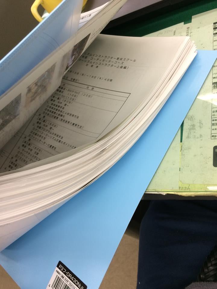 グリーンツーリズム上級編コーディネーターコースを奥三河豊根村で受けてきました! (3)