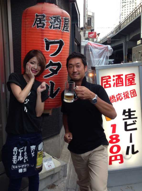 居酒屋やレストランのかわいい店員さんたち[美人女子シリーズ] (8)