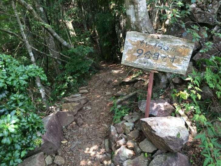 三ツ瀬明神山を登山してきたよ!登山ルートは絶景の乳岩コース【愛知】 (20)