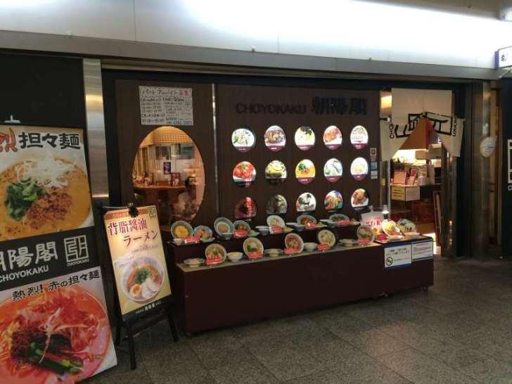 大阪のビジネスホテルの予約が取れない問題解決のために友人がゲストハウスを始めるので、手伝ってきた! (17)