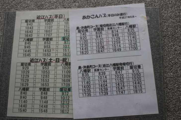 滋賀の絶対行くべきおすすめ観光スポットは「沖島」で決まり! (3)