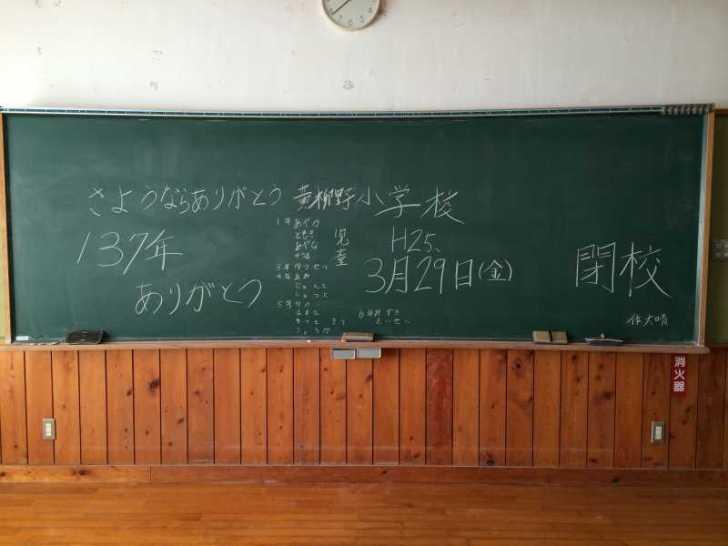 廃校オフィス「つげのヴィレッジ」募集開始!田舎で働きたい起業家かもん! (3)