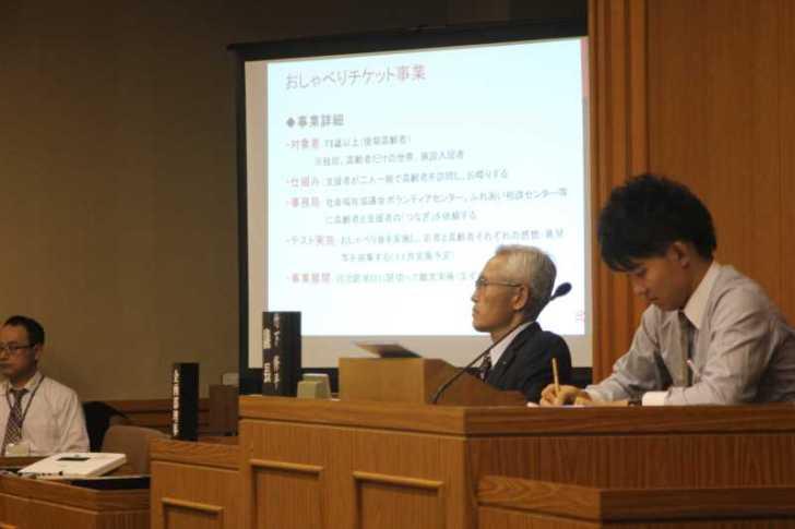 若者議会の政策が市長に答申されました!6つの政策の事業費は約1000万円【愛知県新城市】 (12)