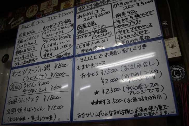 友ヶ島!ラピュタの世界である無人島に大阪から日帰りで行ってきた!【地図・行き方・アクセス情報あり】 (34)