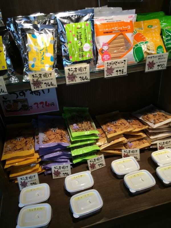 浜松市北区のおいしい豆腐料理・湯葉料理の店「勘四朗」がおすすめ! (1)