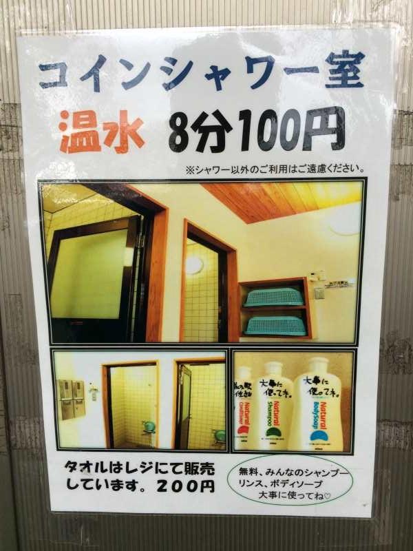 高知県土佐町に宿泊するなら「地蔵庵」がおすすめ!古民家宿の雰囲気とオーナーご夫婦が素敵過ぎる! (6)