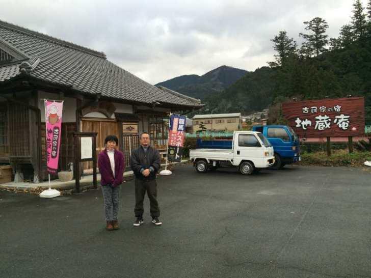 高知県土佐町に宿泊するなら「地蔵庵」がおすすめ!古民家宿の雰囲気とオーナーご夫婦が素敵過ぎる!