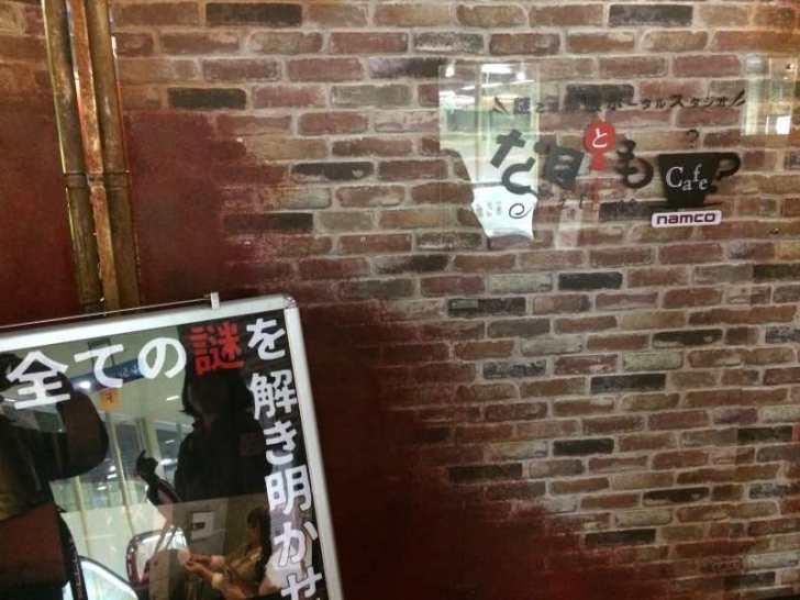 なぞともカフェで謎解きをしてみた!大阪でちょっと時間があるときにいいかも!【なんばパークス】 (2)