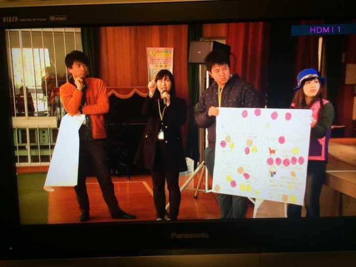「どやばい村プロジェクト」はテレビ東京とローカル放送局ティーズで放送!? (8)