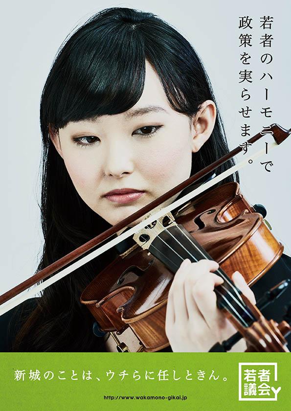 15_A2_AsaiKanako