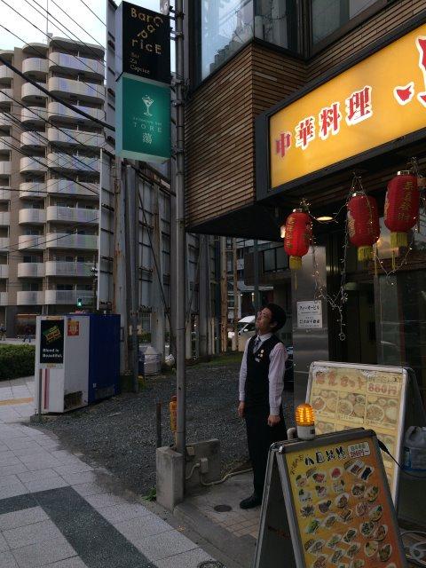 横浜駅のおすすめアニメバー「AnimationBar蕩-tore-」(※当ブログ割引あり) (20)