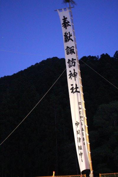 1メートルほどの竹筒に火薬を詰めて人が抱える手筒花火がすごい!【新城市川合地区祭り】 (21)