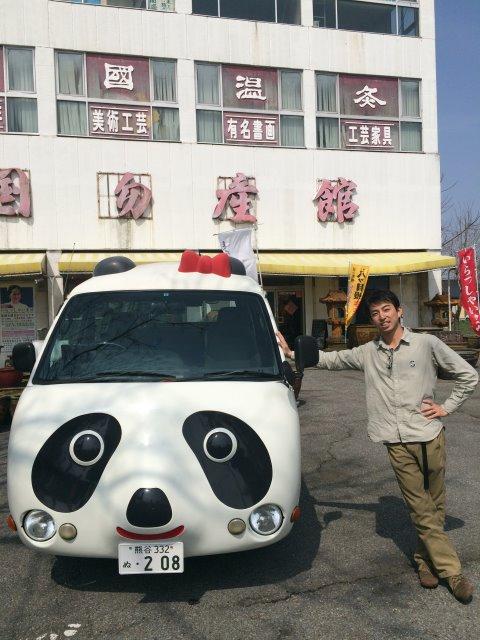 ぱんだハウスの清水隆志氏が、パンダ号という乗り物見つけてきててワロタ!どんだけパンダ好きやねん! (2)