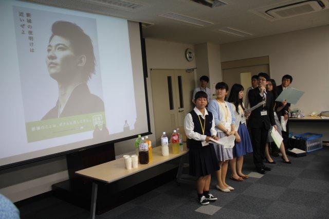 【愛知県新城市】第二期若者議会の顔合わせが行われました!今年度のメンバーは? (22)
