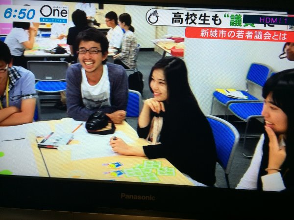 みんなのニュースOneに愛知県新城市若者議会が取り上げられました! (8)