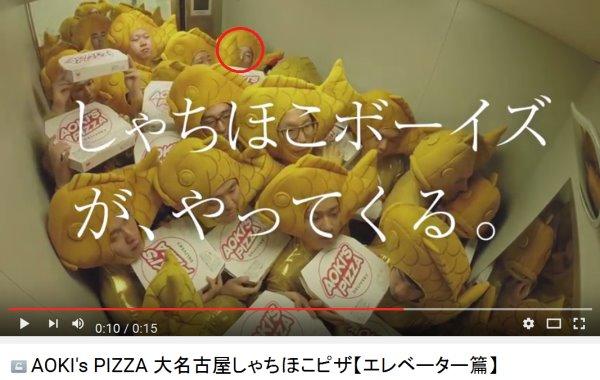 鈴木孝浩、CMデビューしてみた!【アオキーズピザ×しゃちほこボーイズ】 (2)