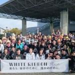 ホワイトリボンラン2017徳島