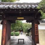 町歩き@京都