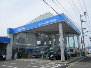 ネッツトヨタ香川空港通り店