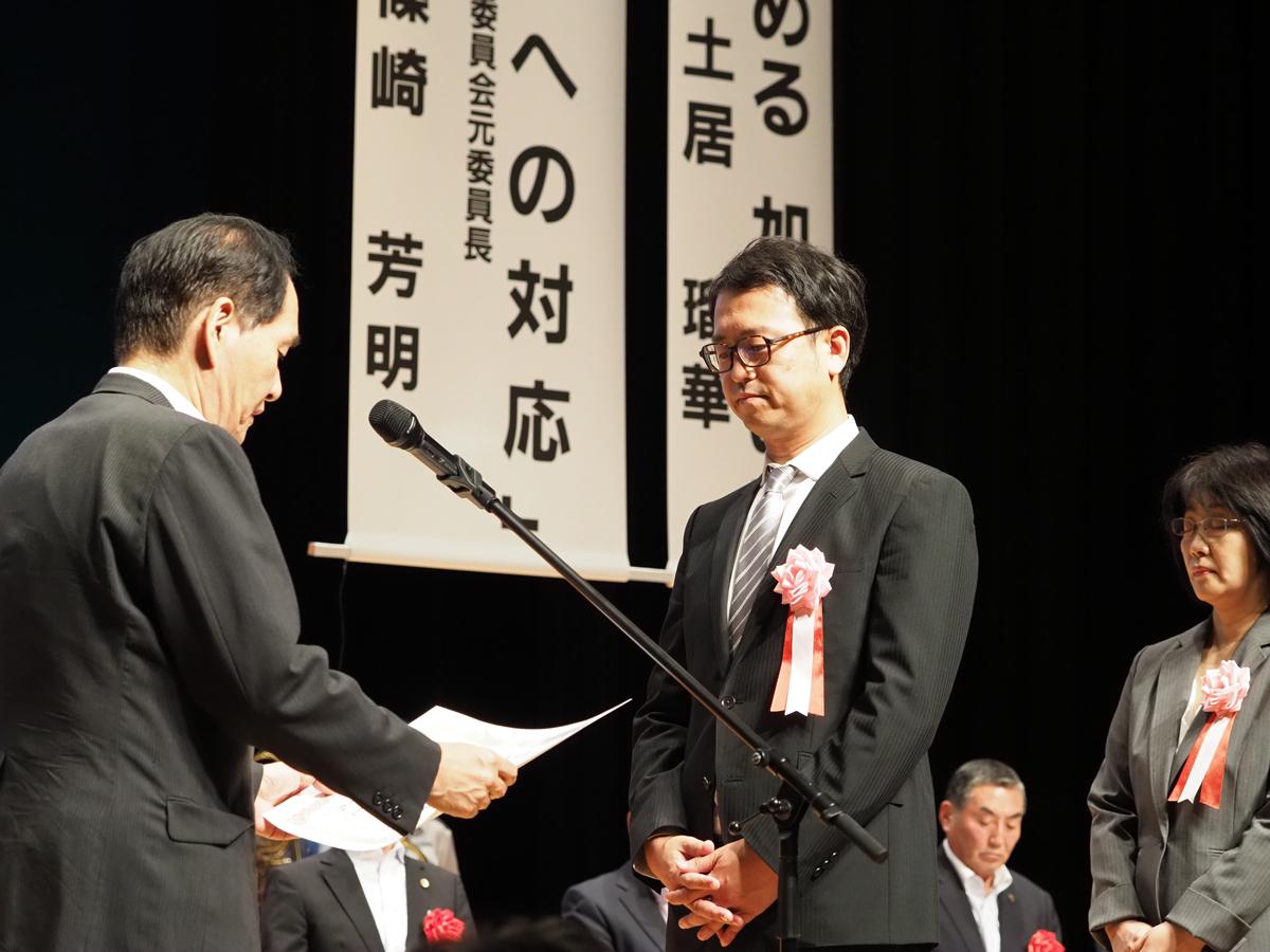 暴力追放香川県民大会表彰