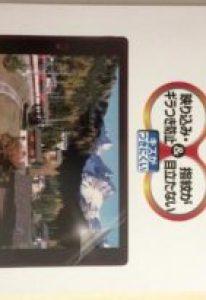 ASDEC FireHD10 保護フィルム アンチグレア