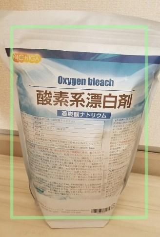 3kg酸素系漂白剤