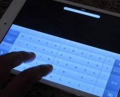 iPad,タブレット