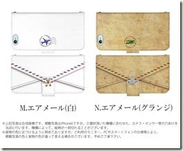 デコ付手帳型デザインスマホケース_レター_04